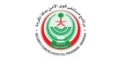 Security Forces Hospital Program - Makkah.png